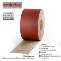 Шкурка Червена DOROFLEX - Smirdex