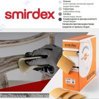 Шкурка ABRASOFT - Smirdex