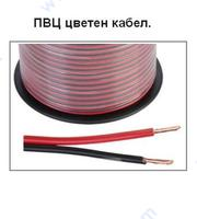 Кабел PVC черно - червен