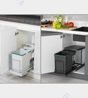 Кухненски кофи за вграждане 16+1 л с  допълнително място за препарати