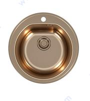 Кухненска кръгла мивка с цвят - мед.