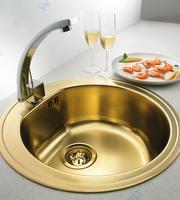 Кръгла кухненска мивка - злато