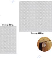 Силиконови самозалепващи буфери за мебелни вратички